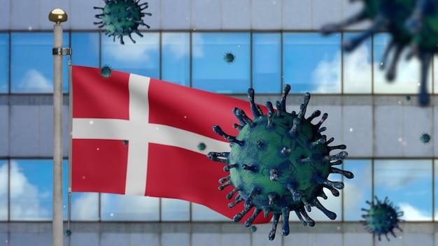 3d, bandeira dinamarquesa acenando com a cidade de arranha-céus modernos e o conceito de coronavirus 2019 ncov. surto asiático na dinamarca, o coronavírus da gripe é um caso de cepa de gripe perigoso como uma pandemia. vírus covid19