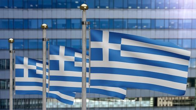 3d, bandeira grega balançando no vento com a cidade moderna de arranha-céus. bandeira da grécia soprando, seda macia e suave. fundo de estandarte de textura de tecido de pano. use-o para o dia nacional e o conceito de ocasiões do país.