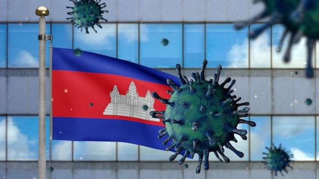 3d, coronavírus da gripe flutuando sobre a bandeira do camboja em uma cidade moderna de arranha-céus. bandeira do camboja acenando com a pandemia do conceito de infecção do vírus covid19. estandarte de textura de tecido real