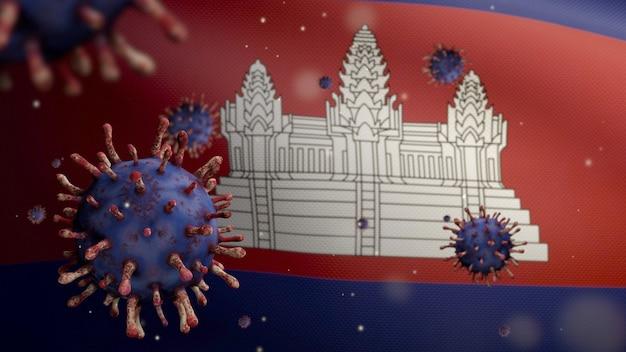 3d, coronavírus da gripe flutuando sobre a bandeira do camboja, um patógeno que ataca o trato respiratório. bandeira do camboja acenando com a pandemia do conceito de infecção do vírus covid19. estandarte de textura de tecido real