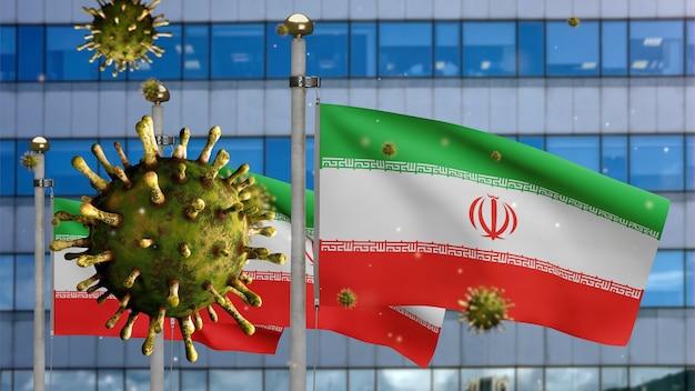 3d, coronavírus da gripe flutuando sobre a bandeira iraniana com a cidade de arranha-céus modernos. bandeira do irã acenando com a pandemia do conceito de infecção do vírus covid19. estandarte de textura de tecido real