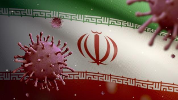 3d, coronavírus da gripe flutuando sobre a bandeira iraniana, um patógeno que ataca o trato respiratório. bandeira do irã acenando com a pandemia do conceito de infecção do vírus covid19. estandarte de textura de tecido real