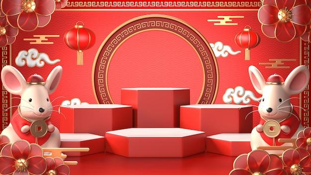 3d rendem do rato chinês para comemorar o ano novo chinês