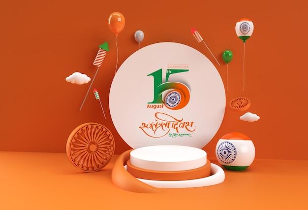3d render cena de mínima cena de pódio para design de publicidade de produtos de exibição. conceito do dia da independência da índia.