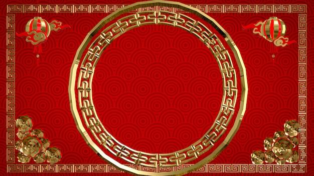 3d render conceito. feliz chinês - china ano novo 2020. concentre-se em ouro e cor vermelha.