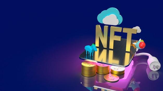 3d render ícone nft com coud, deslocamento espacial, cavalo azul, pilha de moedas isolada em fundo azul escuro