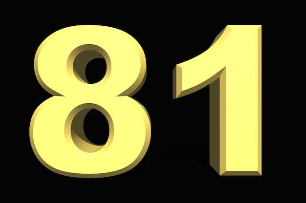 81 oitenta e um número 3d azul em fundo escuro