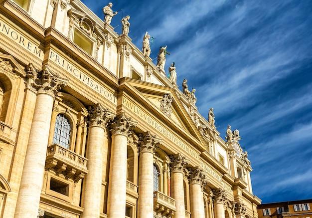 A basílica papal de são pedro no vaticano
