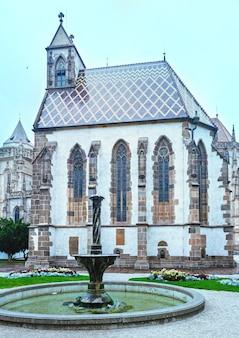 A capela de são miguel (kosice, eslováquia). construída na primeira metade do século xiv.