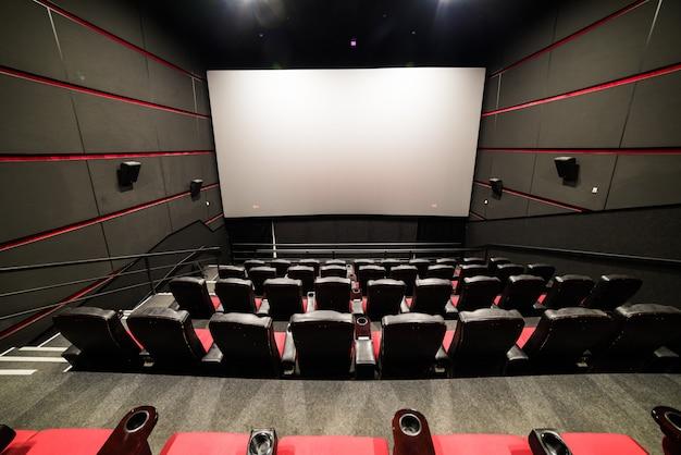 A casa do cinema. dentro