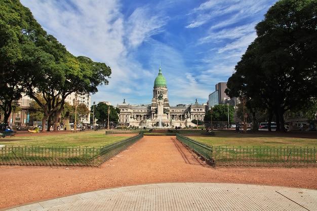 A casa do parlamento em buenos aires, argentina
