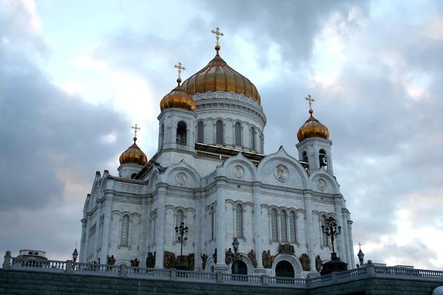 A catedral de cristo salvador na cidade de moscou