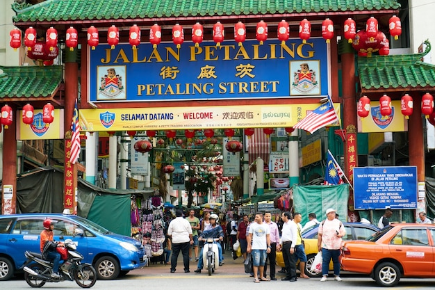 A entrada para chinatown