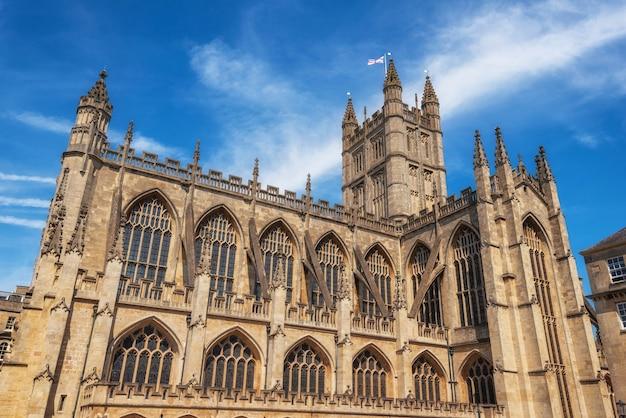 A igreja da abadia de são pedro e são paulo
