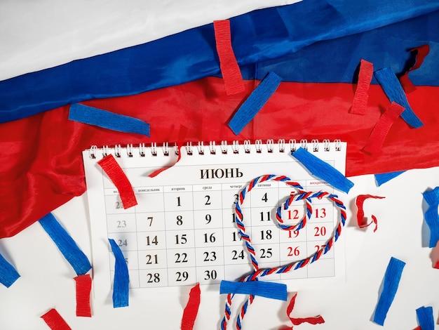 A inscrição no calendário é o mês de junho