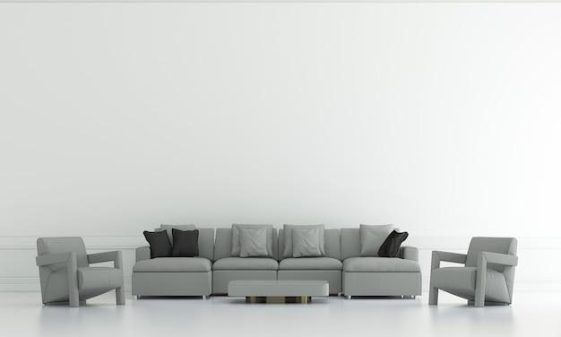 A moderna sala de estar e simulação de decoração de móveis e fundo de parede branco vazio