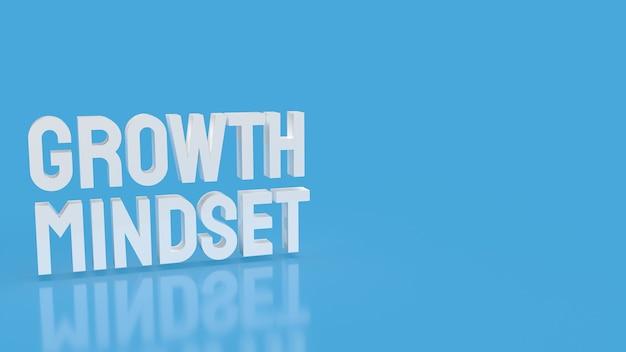 A palavra da mentalidade de crescimento branco na renderização 3d de fundo de cor azul