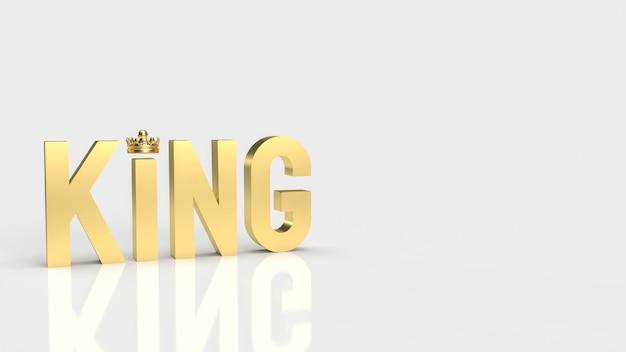 A palavra do rei ouro no fundo branco para o conceito de negócios renderização em 3d