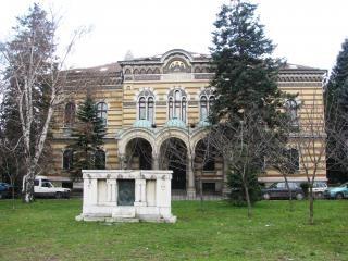 A residência da igreja búlgara