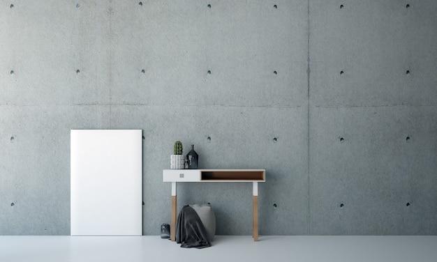 A sala de estar moderna e a simulação de decoração de móveis e fundo de parede branco