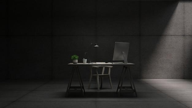 A sala de trabalho é composta por paredes escuras.