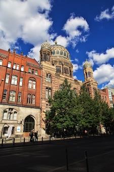A sinagoga em berlim alemanha