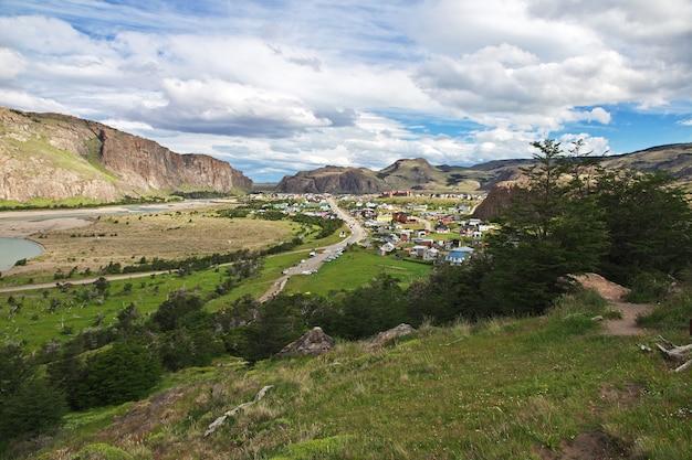 A vista sobre el chalten, patagônia, argentina