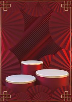 Abstrato vermelho da china exibir o fundo vertical para o produto do programa. renderização 3d