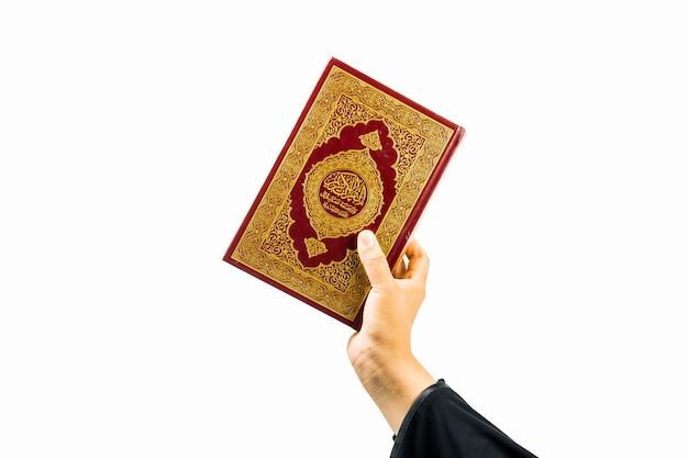 Alcorão - livro sagrado dos muçulmanos (item público de todos os muçulmanos)