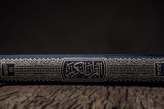 Alcorão - livro sagrado dos muçulmanos