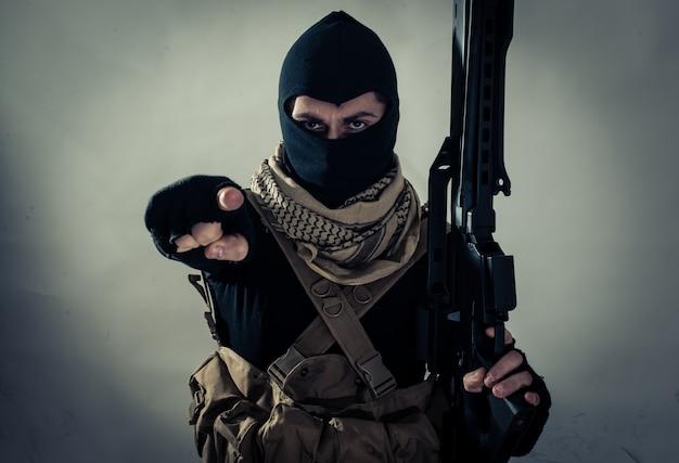 Ameaça terrorista