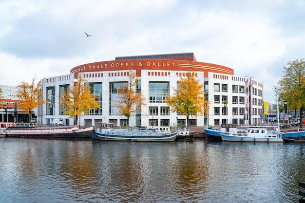 Amsterdã, holanda - 15.10.2019: vista da ópera e ballet nacional holandês no centro da cidade de amsterdã. cultura.