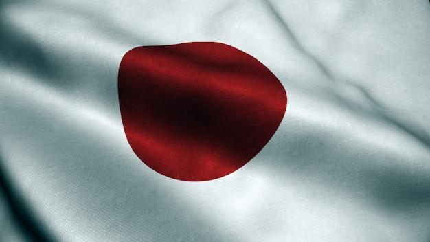 Animação 3d da bandeira do japão. realista bandeira do japão balançando no vento.