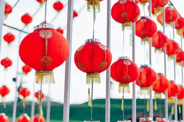 Ano novo chinês da lâmpada no país chinês