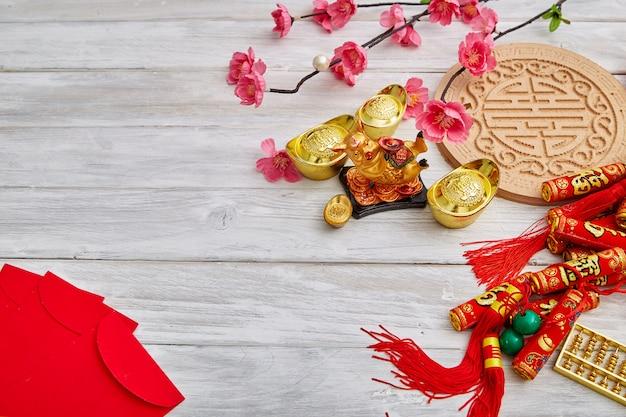Ano novo chinês da sorte 2019