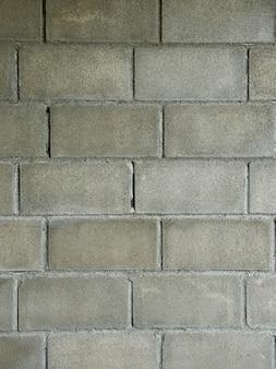 Antigo fundo de paredes de cimento cinza