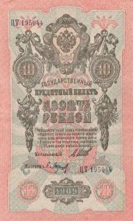 Antigo notas rússia imperial plana