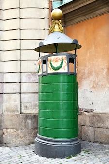 Antigo urinol público em estocolmo, suécia