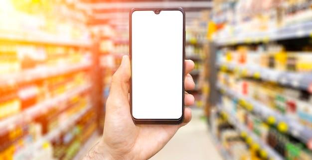 Aplicativo de entrega de supermercado online em um serviço de mercado de alimentos para celular em bac ...
