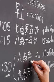 Aprendendo o alfabeto chinês em sala de aula