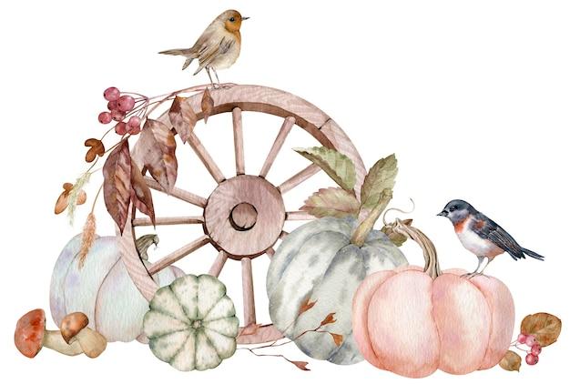 Aquarela composição rústica com abóboras, pássaros e uma roda de carroça de madeira. colheita de outono. ilustração desenhada à mão isolada no fundo branco.