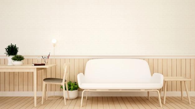 Área de estar em apartamento ou condomínio - 3d rendering