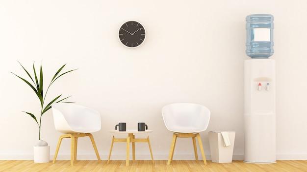 Área de estar ou no escritório-3d rendering