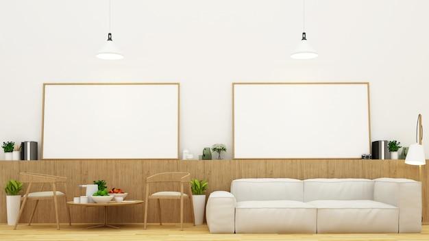 Área de jantar na sala de estar e moldura para obras de arte - renderização 3d