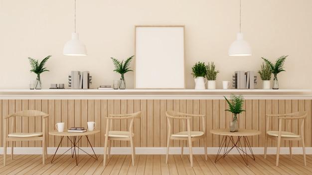 Área de jantar no restaurante ou café no design de madeira - renderização 3d