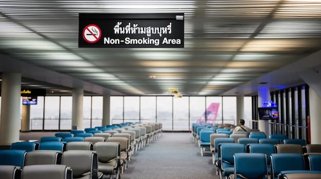 Área para não fumantes no aeroporto