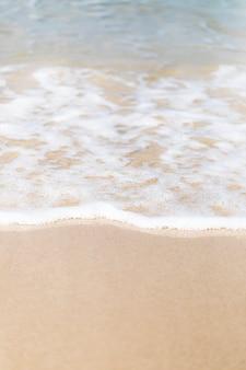 Areia e água do mar