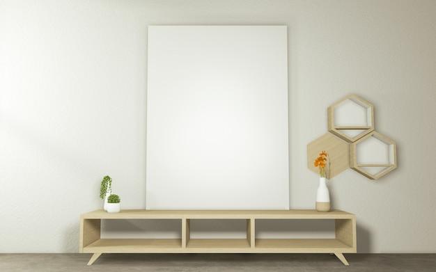 Armário quarto vazio moderno, estilo japonês de design minimalista.