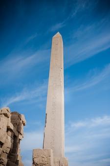 Arquitetura egípcia antiga dos faraós