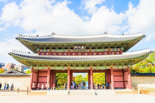 Arquitetura, em, changdeokgung, palácio, em, cidade seul, em, coréia